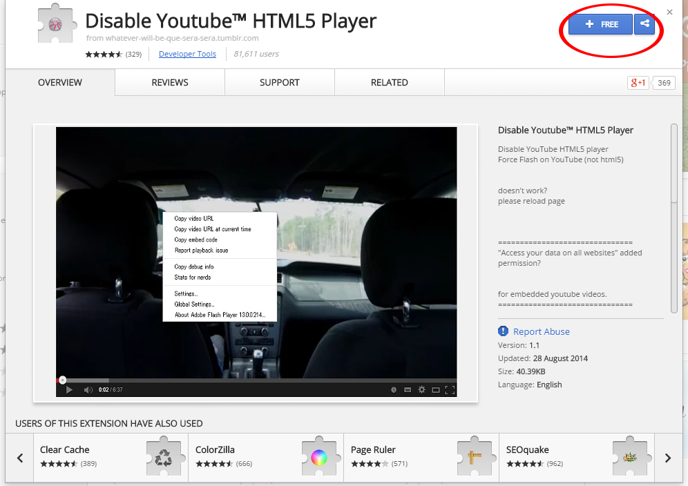 Расширение disable youtube™ html5 player дополнения opera.